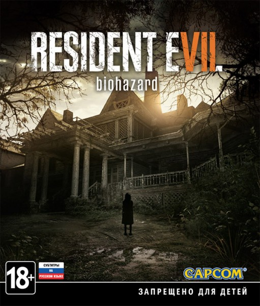 Resident-Evil-7-biohazard-Rus-Game-Box-For-PC_detail