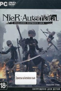 NieR-Automata-Game-Box-For-PC_detail